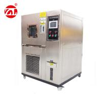 Buy cheap QUV UV Test Machine Accelerated Weathering Tester , Light , Condensation , Spray Test product