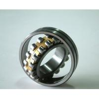 Buy quality Concrete Pump Truck 21309CCW33 Spherical Roller Bearings Agricultural Kibbler & Bucker at wholesale prices