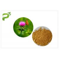Buy cheap Light Yellow Plant Extract Powder Natural Ingredient Milk Thistle Seed Extract For Liver Medicine product
