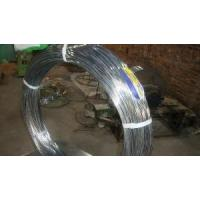 Buy cheap Oval Fence Wire 2.4x3.0mm (DCL02) product