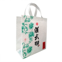 Environmental Friendly Foldable Non Woven Bag 65Gsm Biodegradable for sale