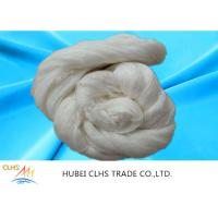 Buy cheap Smooth Surface Hank Semi Dull Polyester Yarn 40 / 2 50 / 3 Good Elasticity product