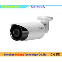 Outdoor Security Starlight IP Camera High Resolution 5MP Sony IMX178