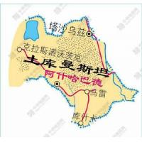 China You best freight forwarder for shipping and forwarding service from China to BALKANBAT on sale