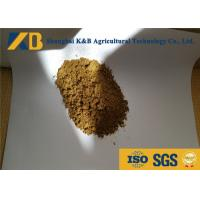 Buy cheap High Energy Feed Grade Fish Meal Omega - 3 Acids Content For Faster Growth product