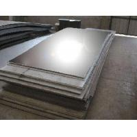 Buy cheap Q345b/S355jr Alloy Steel Plate product