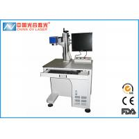 Buy cheap High-performance UV Laser Marking Machine for Glass Diamond Ultra-fine Engraving product