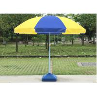 Strong Designed Outdoor Sun Beach Umbrellas With White Powder Coated Shaft