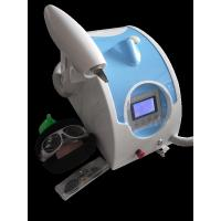 Buy cheap 2016 Portable 1064nm & 532nm Q Switch Nd Yag Laser Tattoo Removal Machine System product