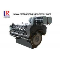 Buy cheap 50Hz Air Cooled Single Cylinder Industrial Diesel Engines Direct Injection Vertical product