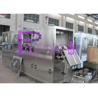 Buy cheap Auto Aseptic Water Filling Machine product