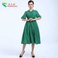 Buy cheap YIZHIQIU high quality mujer vestidos product