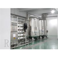 Buy cheap RO Water Treatment Systems Drink Mineral Pure Water Treatment Equipments PET Bottle product