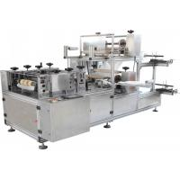 Buy cheap High Power Sleeve Making Machine PE ISO9001 Approved With Ultrasonic Welding product