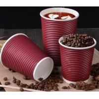 Buy cheap Hot Sale 8 Ounce/250ml Double Wall Paper Cup base varnish paper cup with ripple from wholesalers
