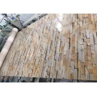 Buy cheap Marble PVC Wall Panels Width Easy Assemble 1220mm Length 2440mm product