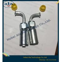 Buy cheap #6 #8 #10 #12 Flare female Auto A/C Fittings Car A/C Beadlock fittings Flare from wholesalers