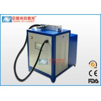 Buy cheap 500 Watt Laser Cleaning Equipment For Coating Surface Cleaning product