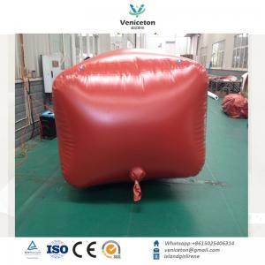 Buy cheap 3m3 - 100m3 PVC Biogas Storage Bag, Methane Gas Bag, Biogas Balloon product