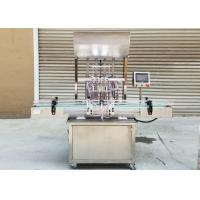 Buy cheap High Performance Automatic Filling Machine / Peanut Butter Filling Machine product