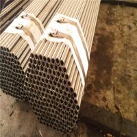 Buy cheap 14'' Heat Resistant Stainless Steel Pipe T-410 T-410S UNS S41000 S41008 12% Chromium Hardenable Martensitic product