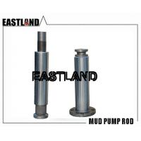 Buy cheap Bomco F1600 Mud Pump Piston Rod Extension Rod from China product
