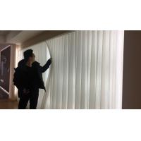 Buy cheap Window blinds curtain motor with fabric track for hotel drapes from wholesalers