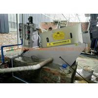 Buy cheap Automatic Screw Press Sludge Separator Dewatering Device Filter Machine from wholesalers