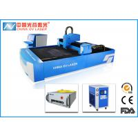 Buy cheap 6mm Carbon Steel Sheet Metal Laser Cutting Machine for Electrical Cabinet product