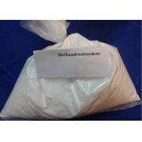 Buy cheap Metandienone Oral Anabolic Steroids Inhibiting Insoluble In Water 72-63-9 from wholesalers