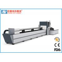 Buy cheap Square Tube Cutting Machine Fiber Coherent 2mm with CE FDA Certification product