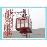 Industrial 1.5 Ton Construction Hoist With Single And Double Cage Hoist