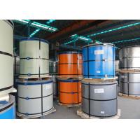 Buy cheap Hot Dipped Prepainted Galvanized Steel Coil For Steel Shutter Door product