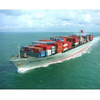 Buy cheap Shipping Agency Services to Brazil,Argentina,Uruguay product