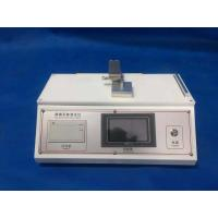 Quality GB 10006 Dynamic And Static Friction Coefficient Tester For Packaging Material for sale