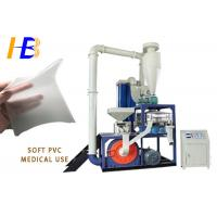 Buy cheap Medical Blood Bag Soft PVC Plastic Grinding Equipment With Wind And Water Cooling System product