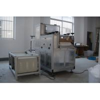 Buy cheap Medical Sleeve Making Machine Nonwoven Disposable Cover With Elastic Material product