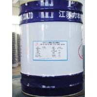 Buy cheap Mio Alkyd Antirust Paint (C53-34) from wholesalers