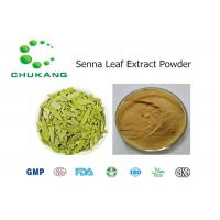 Buy cheap Senna Leaf Plant Extract Powder FoliumSennae CAS 81 27 6 from wholesalers