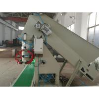 Buy cheap High Capacity Auto Bagging Machines with Automatic Conveyor Belt Transportation product