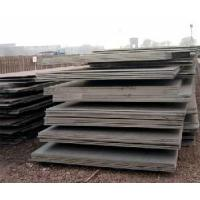 Buy cheap 45mn2 50mn2 GB/T 3077-1999 Alloy Plate product