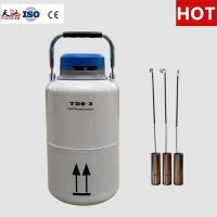 Buy cheap TianChi  Portable Liquid Nitrogen Container 3L Aviation Aluminum Tank China Manufacturers product