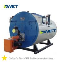Buy cheap New type high automation fire tube 5 ton 2 ton 1 ton 200kg steam boiler for food from wholesalers