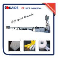 Plastic pipe extruder machine for PERT pipe 40-50m/min KAIDE
