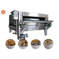 Buy cheap 80 - 100Kg/H Capacity Nut Processing Machine Swing Nut Roasting Machine from wholesalers