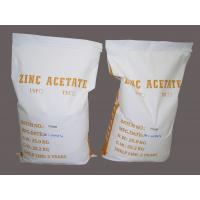 Buy quality industry white Zinc Acetate powder , pharmaceutical grade at wholesale prices