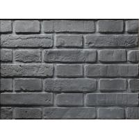 Buy cheap Clay Antique Wall Thin Veneer Brick Building Materials Low Water Absorption product