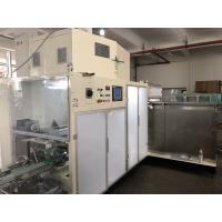 Buy cheap GM-088WL Instant Noodle Packaging Machine Automatically counting stacker product