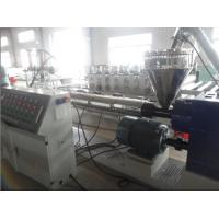China PET PP PE Recycling Plastic Pellet Making Machine / Twin Screw Extruder Granulating Machine on sale