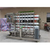 China Industrial Reverse Osmosis Membrane RO Plant 2000 Lph Sewage Water Treatment on sale